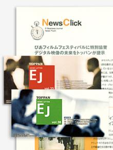 ap_paper_ej-toppan-insatsu-e-business_1999.jpg