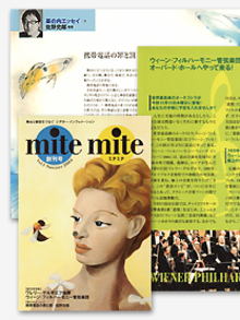 ap_paper_mitemite_2004.jpg