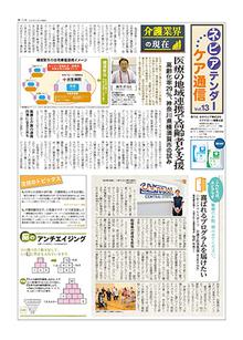 ap_paper_nepia-tender_2013_01.jpg