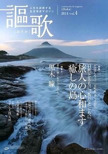 ap_paper_ouka_2012.jpg