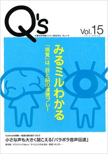 ap_paper_qs_2008.jpg