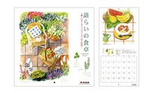 ap_paper_sumitomo-seimei-calender_2004.jpg