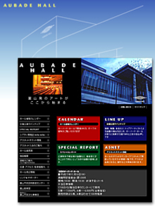 ap_web_abubade-hole_2005.jpg
