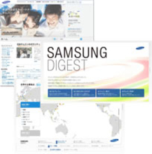ap_web_nihon-samsung_2006.jpg
