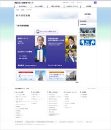 ap_web_nihon-tochi-tatemono-recruit_2004.png