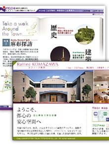 ap_web_nihon-tochi-tatemono_2002.jpg