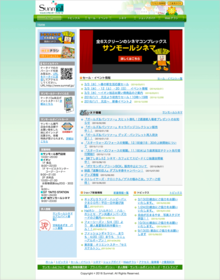 ap_web_sunmall_2008.png