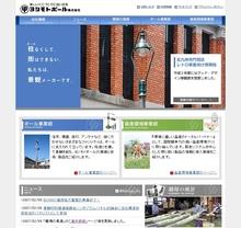 ap_web_yoshimoto-pole_2006.jpg