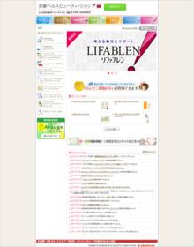 ap_web_zenyaku-health-beauty_2007_pc.png