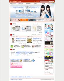ap_web_zenyaku_2003.png