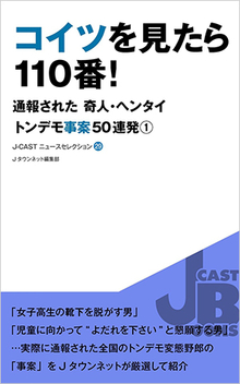 media_books_koitsu-wo-mitara110_20151217.jpg