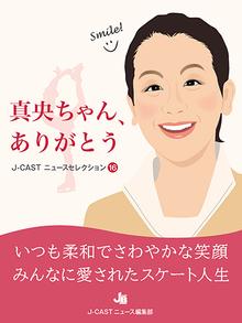 media_books_maochan-arigatou_201403.jpg