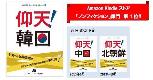 gyotenkankoku_release.jpg