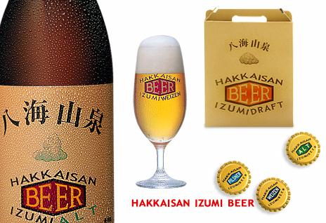 ap_paper_label-design-hakkaisan_2000_02.jpg
