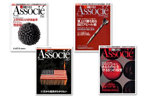 ap_paper_nikkei-business-associe_2003_02.jpg