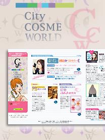 ap_web_city-cosme-world_2001.jpg
