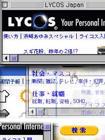 ap_web_lycos_2000.jpg