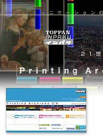ap_web_toppan-printing-archives-inpaku_2001.jpg