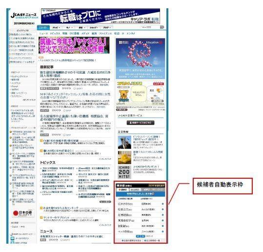 20100625_release.jpg