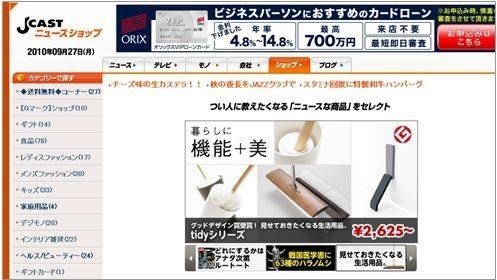 20100930_good01.jpg