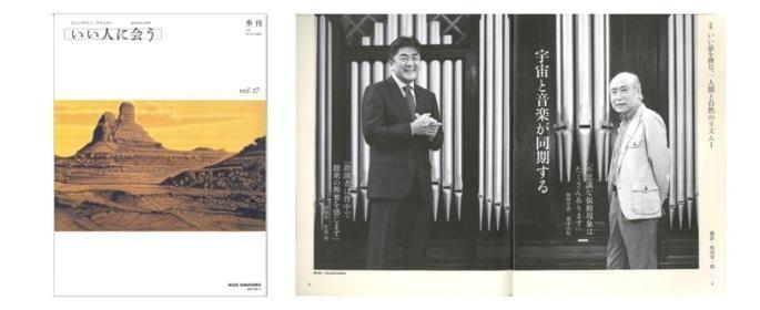 iihito-vol.17.jpg