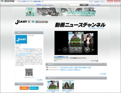 zoome_3.jpg