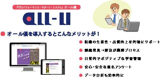 モニタ-募集用イラスト.png