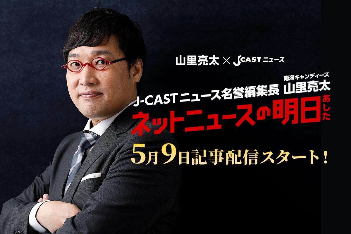 netnews_no_ashita1.jpg