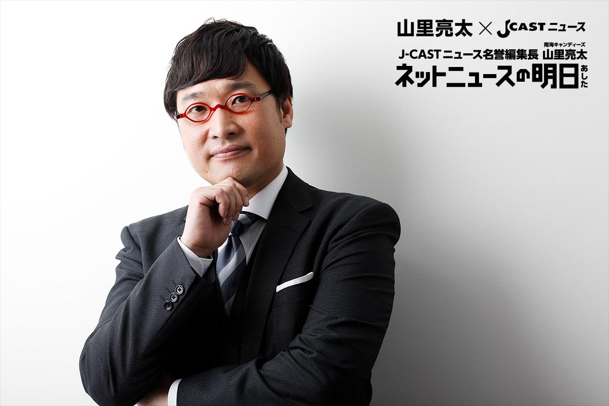 netnews_no_ashita2.jpg