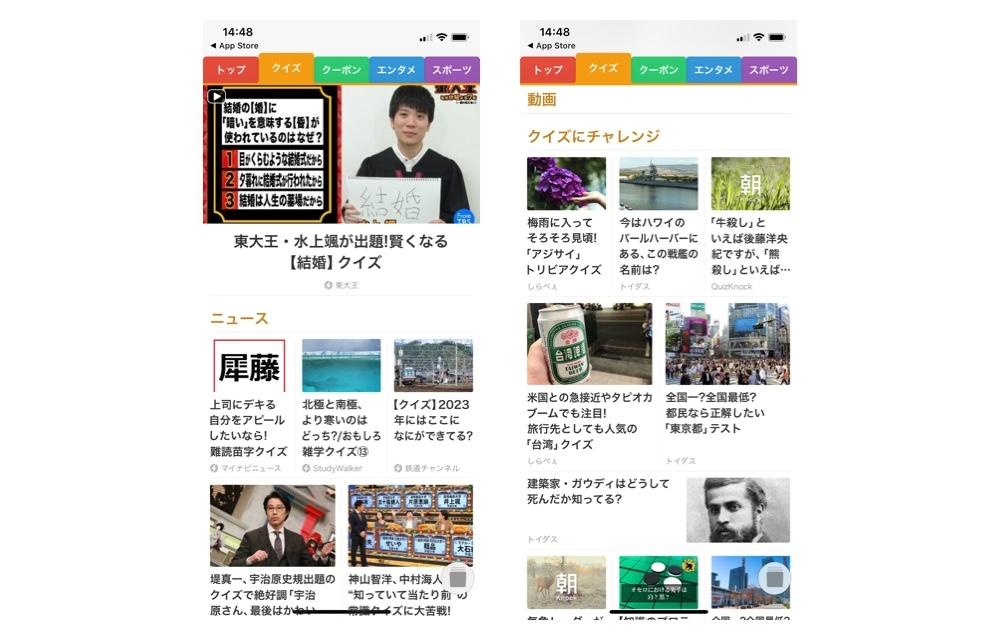 caps-smartnews-quiz-0611.jpg